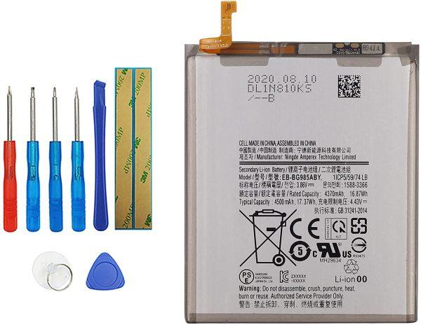 Samsung S20 PLUS BATTERY