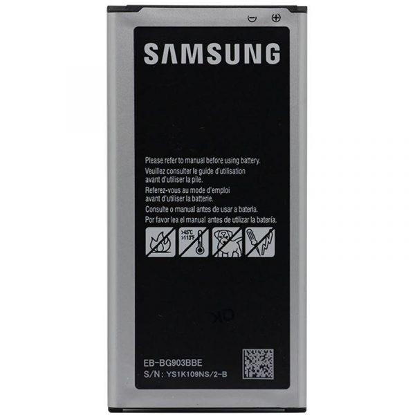 Samsung S5 NEO Battery